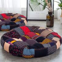 HIGOGOGO Boho Floor Pillow, Bohemian Patchwork Style Meditation Pillow Round Seat Cushion Yoga Cushion India Seating Pad for Living Room Bedroom Balcony Garden Party Decoration, 22 Inch, Plaid