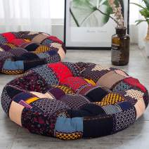 HIGOGOGO Boho Floor Pillow, Bohemian Patchwork Style Meditation Pillow Round Seat Cushion Yoga Cushion India Seating Pad for Living Room Bedroom Balcony Garden Party Decoration, 22 Inch, Plaid