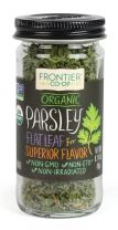 Frontier Organic Parsley Flakes, 0.24 Ounce (Pack of 12)