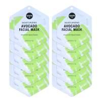 Spa Life Hexagon Avocado Moisturizing Facial Mask 10 pack