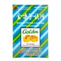 Golden Throat Lozenge Cough Drops (Jinsangzi Houpian) - 12 Lozenges (pack of 6)