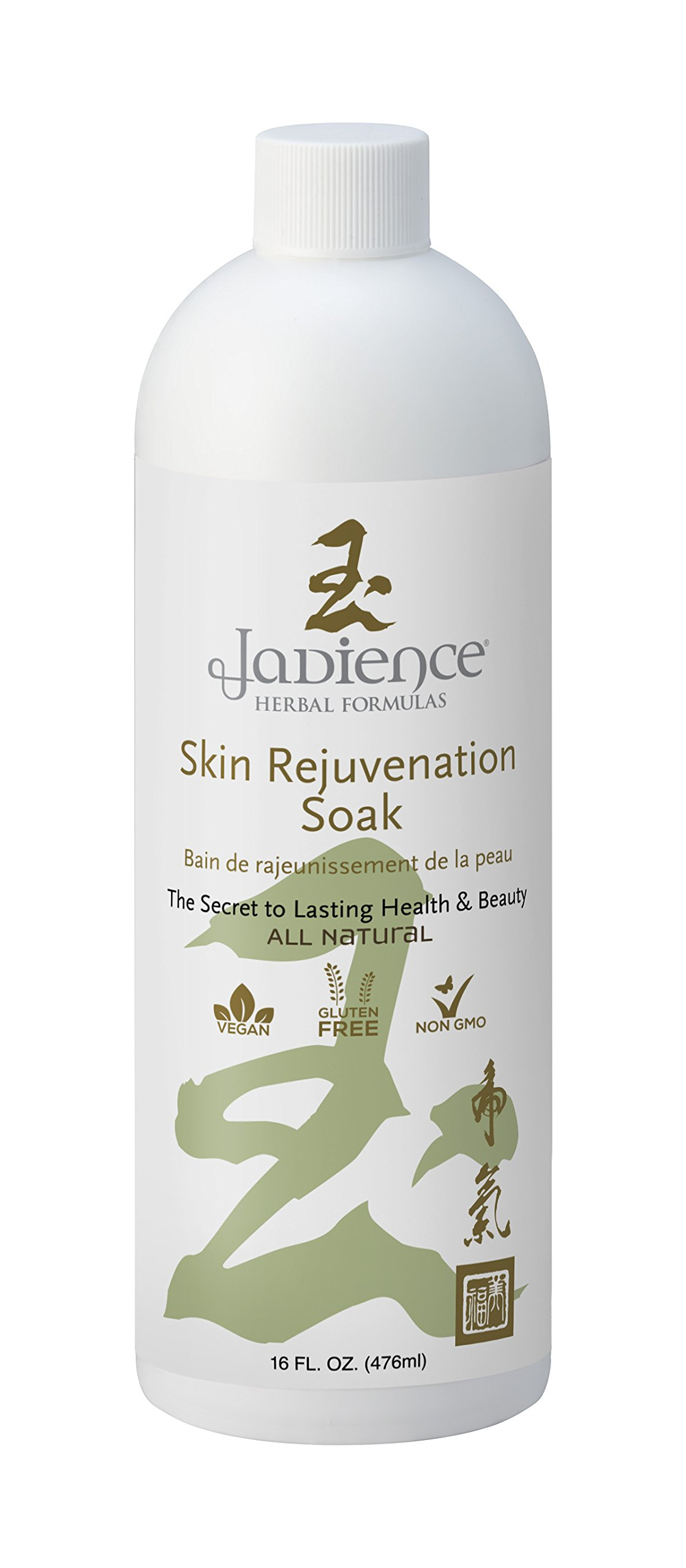 Skin Rejuvenation Acne Body Wash Bath Soak for Women & Men by Jadience: 16oz | Natural Liquid Formula for Bubble Bath or Foot Soaking | Relieve Dry Irritated Skin, Stress, Fatigue & Muscle Joint Pain
