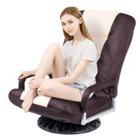 JOYTAKE Floor Gaming Chair, 360 Degree Swivel Gaming Chair, Adjustable 3-Position Floor Chair, Convenient and Practical Folding Sofa Lounger