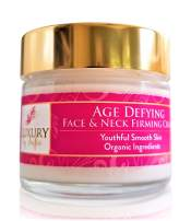 Luxury by Sofia Organic Age Defying Peptide Face & Neck Skin Firming Creme | Anti Aging Facial Cream With Natural Botanicals, Vitamin C & Hyaluronic Acid | Moisturizing & Soothing For Radiant Skin