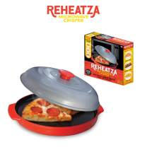 Allstar Innovations Reheatza Microwave Crisper, As Seen on TV (Regular), Multicolor
