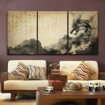 """wall26-3 Panel Canvas Wall Art - Chinese Ink Painting Style with Dragonlike Ink Splash and Calligraphy - Giclee Print Gallery Wrap Modern Home Decor Ready to Hang - 24""""x36"""" x 3 Panels"""