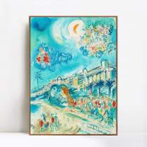 """INVIN ART Framed Canvas Giclee Print Art Hug Bataille de Fleurs by Marc Chagall Wall Art Living Room Home Office Decorations(Wood Color Slim Frame,24""""x32"""")"""