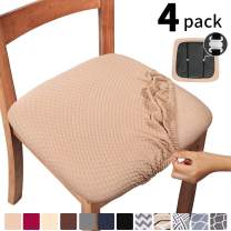 Gute Chair Seat Covers with Elastic Ties and Button, Stretch Jacquard Dining Room Chair Upholstered Cushion Cover, Removable Office Computer Chair Seat Protectors - Set of 4, Seersucker, Camel
