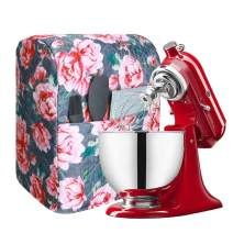 Stand Mixer Dust Cover, 6-8 Quart Large Kitchen Aid Mixer Cover Compatible with Kitchenaid Mixers, Fit All Tilt Head Bowl Lift Models, Kitchen Accessory, Thicken Carring Case For Kitchen Mixer (Y03)