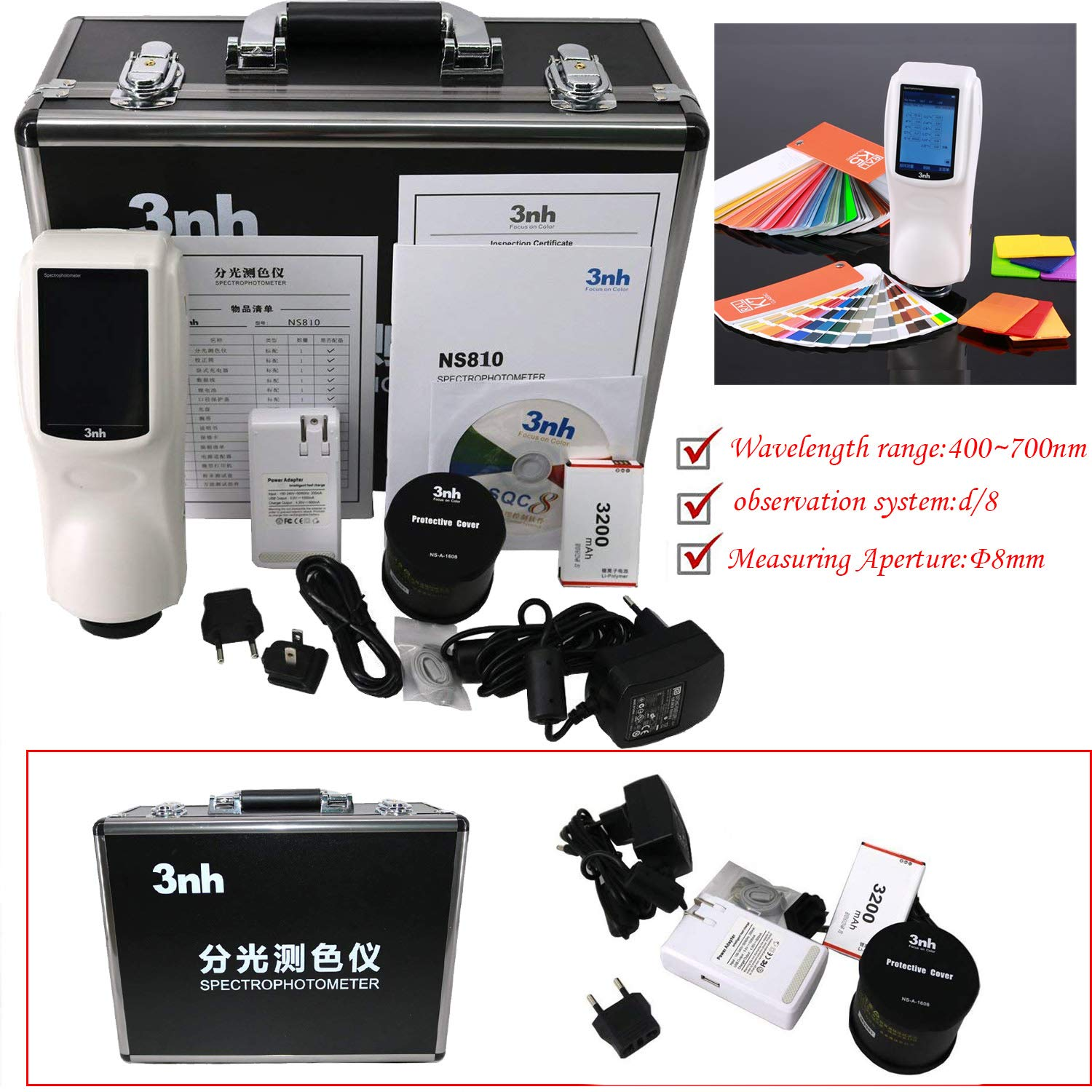VTSYIQI Spectrophotometer Colorimeter Color Difference Meter Tester Capacitive Touch Screen with d/8 Color Matching 8mm Measuring Aperture for Plastic Electronic Painting Coating Ink Textile etc