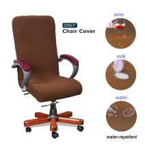 WOMACO Waterproof Office Chair Cover, Jacquard Computer Office Chair Covers Water-Repellent Universal Boss Chair Covers Modern Simplism Style High Back Chair Slipcover (Brown, Large)