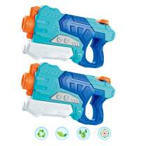 Lantch Water Gun for Kids, 2 Pack 600CC Water Super Squirt Gun Beach Swimming Pool Water Party Toys