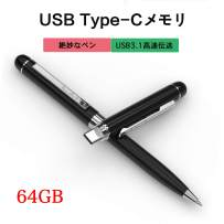 128GB USB3.1 Type-C Flash Drive Pen USB-C OTG Flash Drive for Android Smartphones and PCs