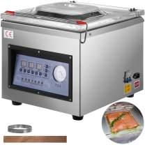 VEVOR Chamber Vacuum Sealer DZ-260C Kitchen Food Chamber Vacuum Sealer, 110V Packaging Machine Sealer for Food Saver, Home, Commercial Using