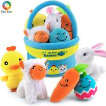 teytoy My First Easter Basket Playset Stuffed, Nontoxic Fabric Baby Toys Activity Easter Egg Fillers, Easter Party Decoration for Infants Boys and Girls