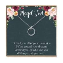 Dear Ava Bat Mitzvah Gift Neckalce: Jewish Jewelry, Mazel Tov, 2 Linked Circles