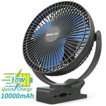 OPOLAR 10000mAh Rechargeable Fan, 8-inch Portable Battery Operated Clip on Fan, Quiet & Strong Airflow USB Fan, 4 Speeds Personal Desk Fan, 24 Hours Work Time Ideal for Outdoor Camping Golf Cart Home