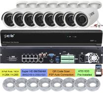 CIB 16CH (8CH POE Plus 8CH Non POE) NVR 8MP/5MP/4MP (3840x2160 to 2592x1520) H.265, HDMI 4K Output, 8x5MP (2592x1944) POE Metal Case Bullet Cameras with 4TB HDD