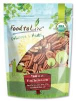 Organic Pecans, 12 Ounces - Non-GMO, Kosher, Raw, Vegan, No Shell