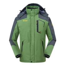 TBMPOY Men's Mountain Ski Snow Jacket Waterproof Rain Jackets Fleece Outwear Winter Coat