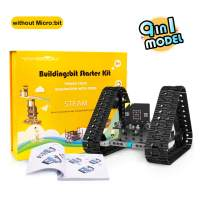 Yahboom Coding Robot 9 in 1 Building Blocks Kit for Kids Micro:bit BBC DIY Programmable Robotics STEM Education Learn Coding Toy for 8+(260 Pieces Without Micro:bit Board)