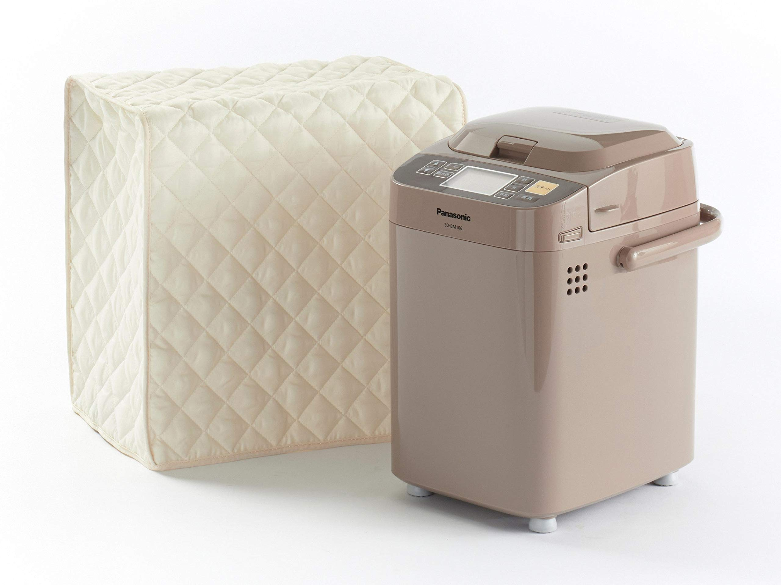 Covermates Keepsakes – Bread Maker – Dust Protection - Stain Resistant - Washable – Appliance Cover - Cream