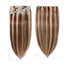 """Clip in 100% Remy Human Hair Extensions #4/27 8""""-24"""" Grade 7A Quality Full Head 8pcs 18clips Long Straight for Women Fashion 20"""" / 20 inch 110g,Medium brown mix Dark Blonde"""