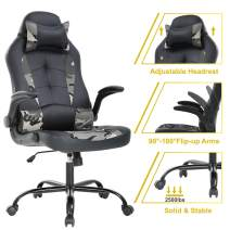 Computer Gaming Chair PC Ergonomic Office Chair Home Executive Desk Chair High-Back PU Leather Racing Chair Rolling Swivel Task Chair with Lumbar Support Headrest Adjustable Armrest (Camo)
