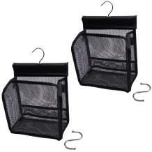 ALYER Mini Storage Basket, Serial Type Mesh Shower Caddy (2)