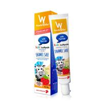 Pearlie White 99.78% Natural Fluoride Kids Toothpaste (1.58oz, 45gm) | Enamel Safe Toothpaste for Kids/Toddlers, Natural Strawberry Flavor