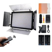Mcoplus LED-720 2.4Ghz Wireless Remote Dimmable Ultra Power Professional Video Led Light Kit for YouTube Studio Comcorder DV camera Video Photography +2 pcs NP-970battery+Charger