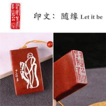 Hmayart Chinese Mood Seal/Handmade Traditional Art Stamp Chop for Brush Calligraphy and Sumie Painting and Gongbi Fine Artworks (yz088)