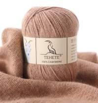 TEHETE 100% Cashmere Yarn for Crocheting 3-Ply Warm Soft Luxurious Fuzzy Knitting Yarn (Khaki)