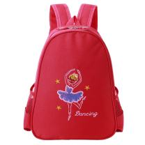 BAOHULU Toddler Backpack Ballet Dance Bag 9 Colors for Girls 2-8 Year (Red)