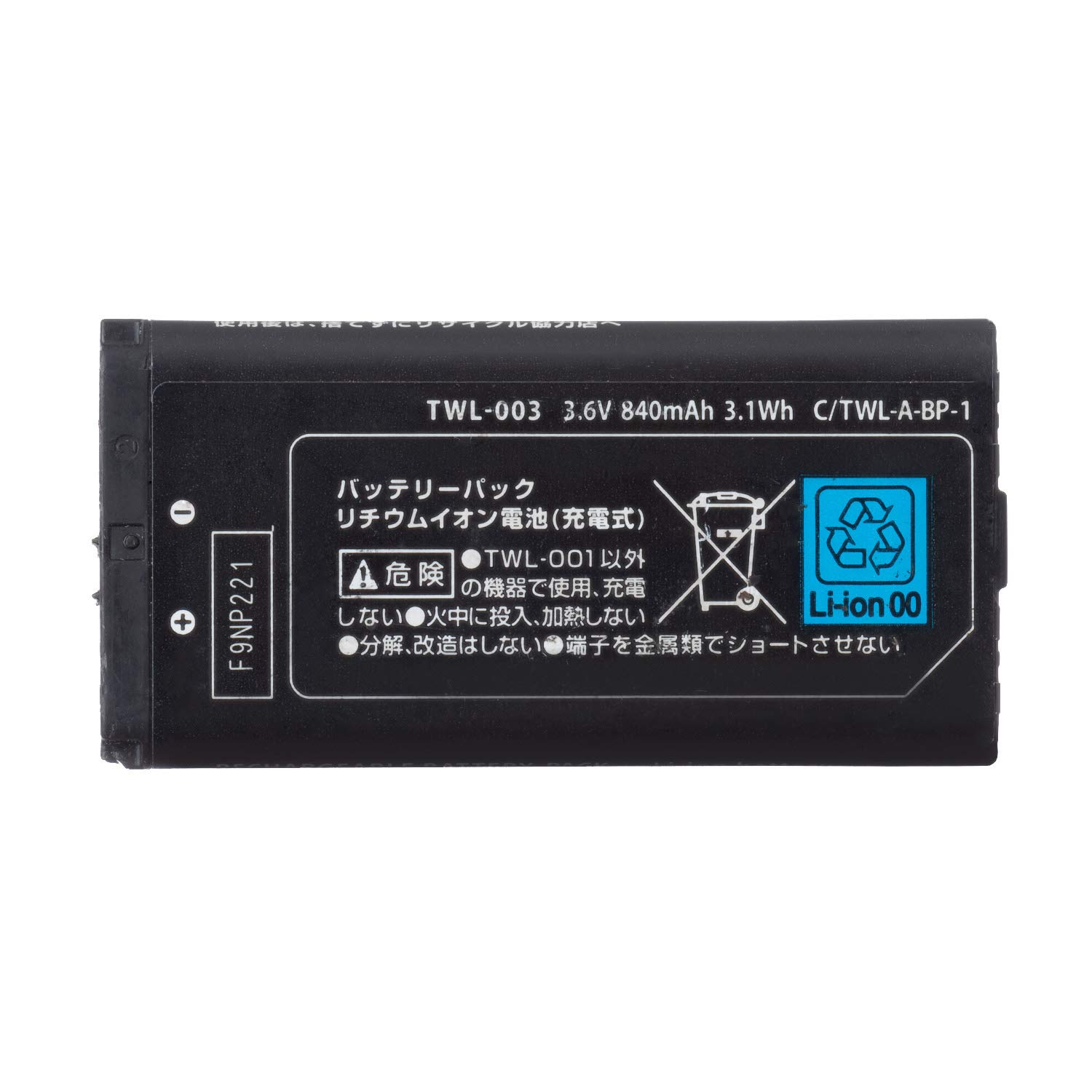 OSTENT 840mAh 3.7V Rechargeable Battery Pack Replacement Compatible for Nintendo NDSi
