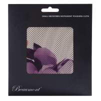 Beaumont Sweet Magnolia Flute Swab - Bamboo Charcoal Flute Cleaning Cloth,  To Be Used With Cleaning Rod (Not Included) As Part Of Cleaning Supplies Kit, Stores In Flute Case