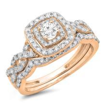 Dazzlingrock Collection 0.95 Carat (ctw) 14K Gold Round White Diamond Swirl Bridal Split Shank Halo Engagement Ring Set 1 CT