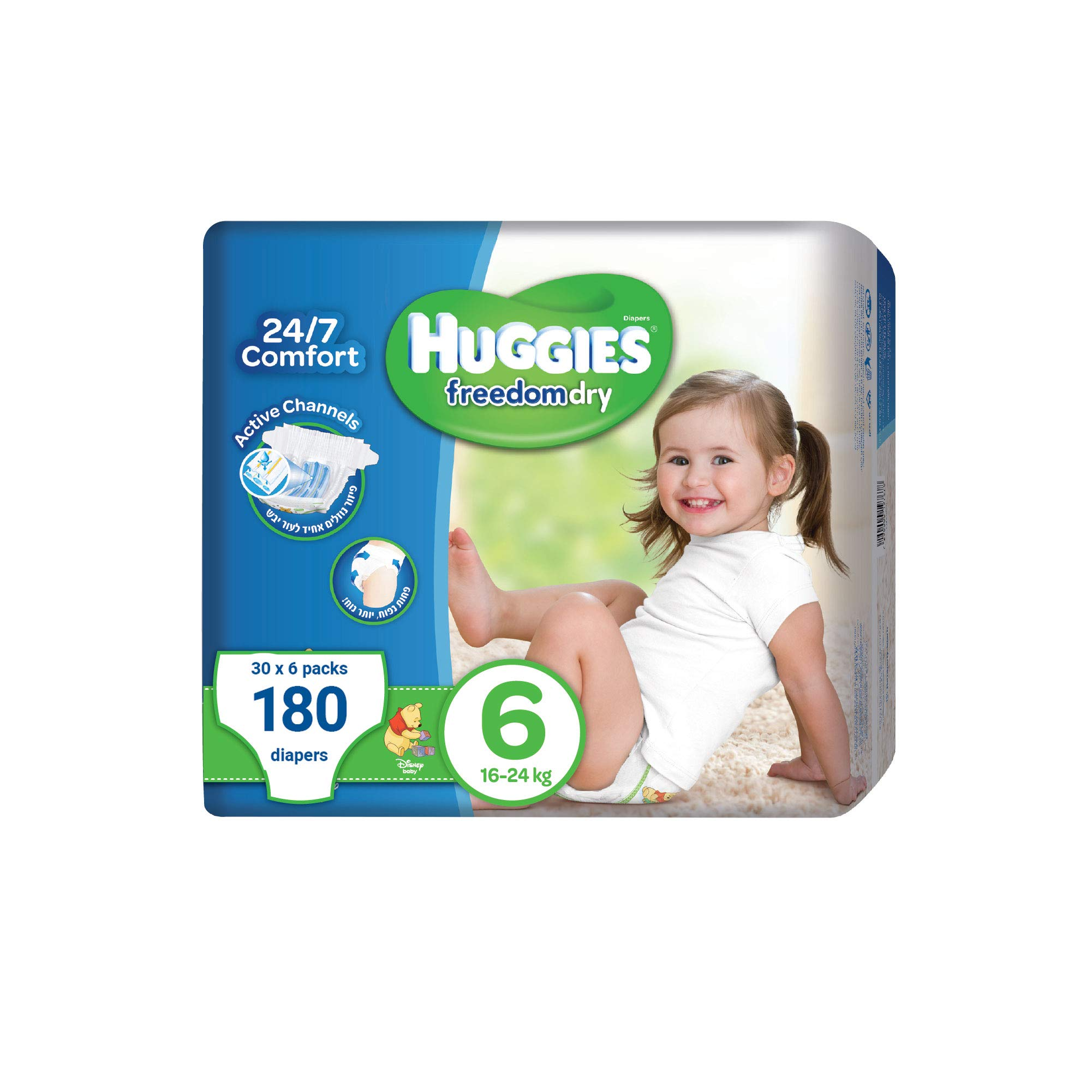 Huggies Freedom Dry Baby Diapers, Size 6 ,16–24 KG, Total 180 Units, 30 Diapers per Pack (6 Pack)