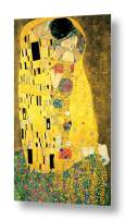 """Alonline Art - The Kiss (Full) by Gustav Klimt   print on 100% cotton canvas   Ready to frame (Rolled)   20""""x33"""" - 51x85cm   Wall art home decor for kitchen or for toilet   painting HD oil painting"""