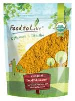 Organic Turmeric Powder, 8 Ounces — Rich in Curcumin, Non-GMO, Ground Turmeric Root, Raw, Kosher, Vegan, Bulk