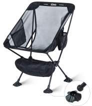 iClimb Ultralight Compact Camping Folding Beach Chair with Large Feet (Black - Mesh)