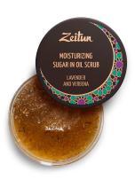 Zeitun Sugar Body Scrub Exfoliator - Sugar in Oil Scrub - Moisturizing & Reviving Body Scrub Made with Hemp Seed & Olive Oil and Lavender & Verbena 10.2 oz