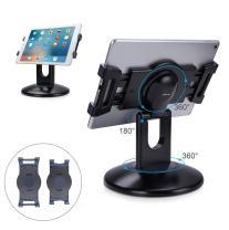 "AboveTEK Retail Kiosk iPad Stand, 360° Rotating Commercial Tablet Stand, 6-13.5"" iPad Mini Pro Business Tablet Holder, Swivel Design for Store POS Office Showcase Reception Kitchen Desktop (Black)"