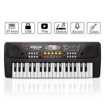 JINRUCHE Kids Piano, 37Keys Multi-Function Electronic Keyboard Piano Play Piano Organ Music Educational Toy for Toddlers Children (Black)