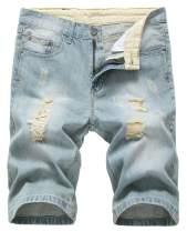 chouyatou Men's Cool Stylish Wrinkle Performance Slim Ripped Denim Shorts