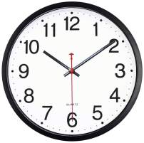 Modern Wall Clock, Foxtop Silent Non Ticking Quartz Decorative Battery Operated Wall Clock for Office School Classroom Home (Red Second)