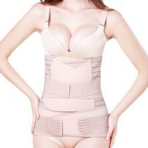 TiRain 3 in 1 Postpartum Support - Recovery Belly/Waist/Pelvis Belt Shapewear