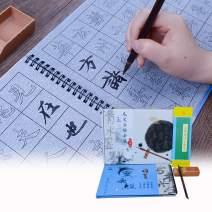 Tianjintang Eco-Friendly Rewritable No Ink Needed Chinese Calligraphy Water Writing Magic Book Set for Learner Regular Script Xiao Kai 小楷 Lingfeijing 灵飞经 Zhong Shaojing 钟绍京 Pack of 5pcs