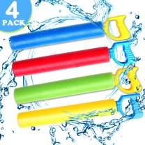 NZQXJXZ Foam Water Shooter, 4 Pack Water Guns Water Blaster for Swimming Pool Beach Summer Outdoor, Water Squirt Guns Toys Set Up to 31ft for Boys Girls Adults
