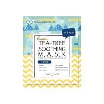 [huangjisoo] TeaTree Soothing Mask - Best Organic, Natural, Korean Sheet Mask for Sensitive Skin - A Set of 5